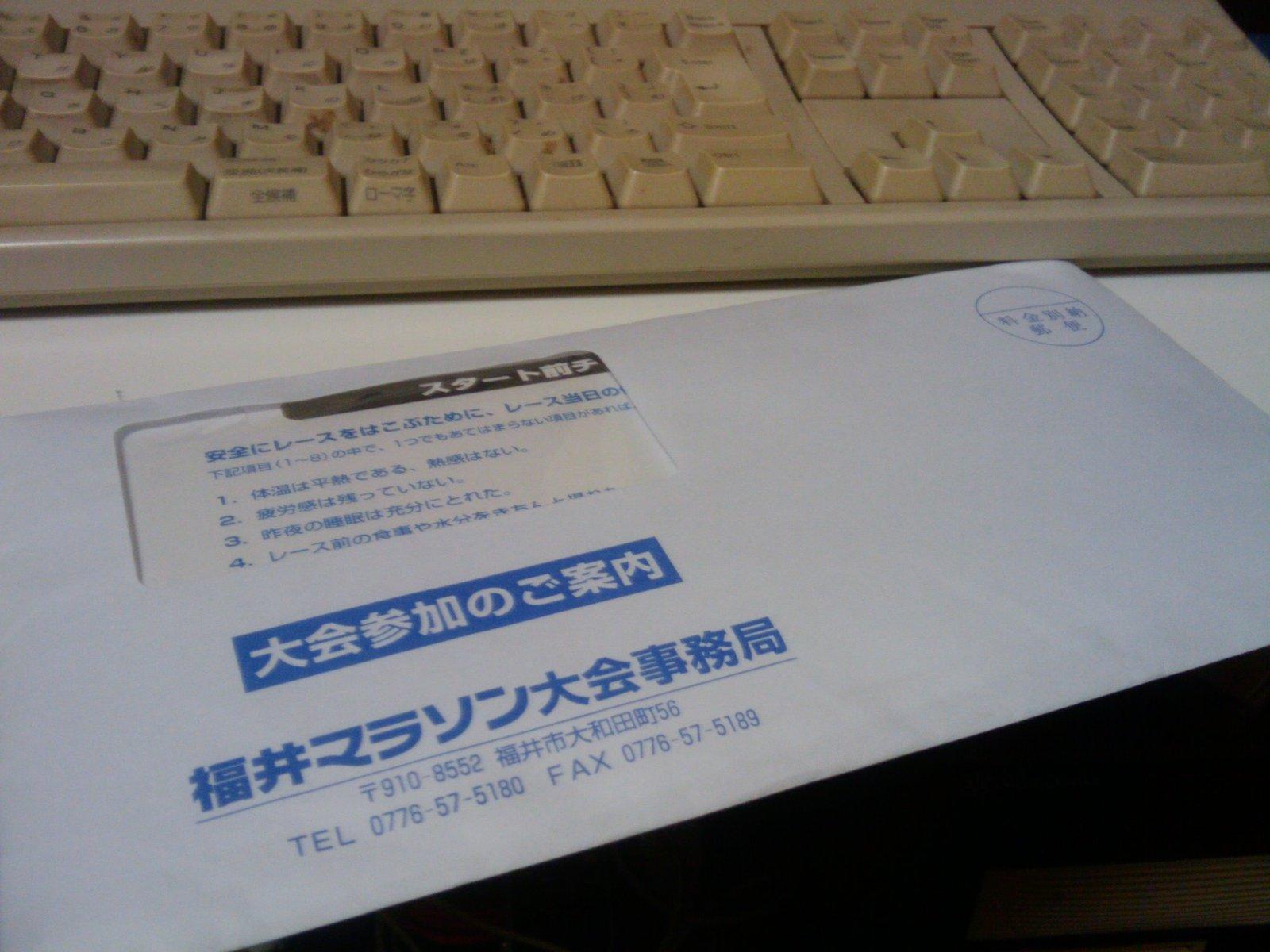 20100925_233844
